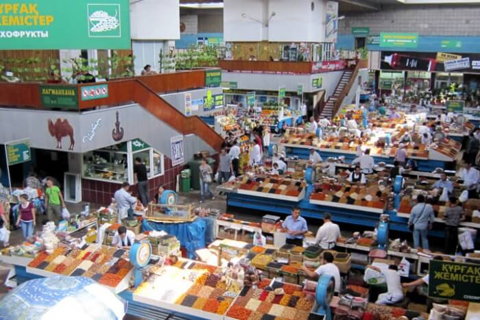 Greenmarket center