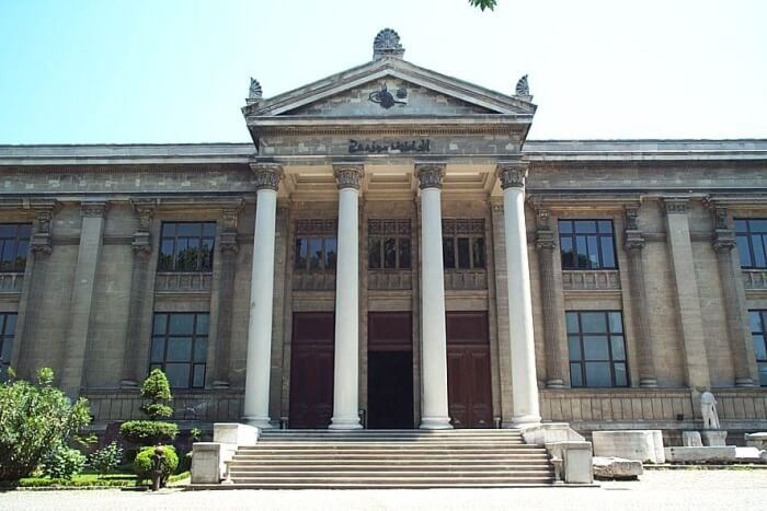 Istanbul Archaeological Museum