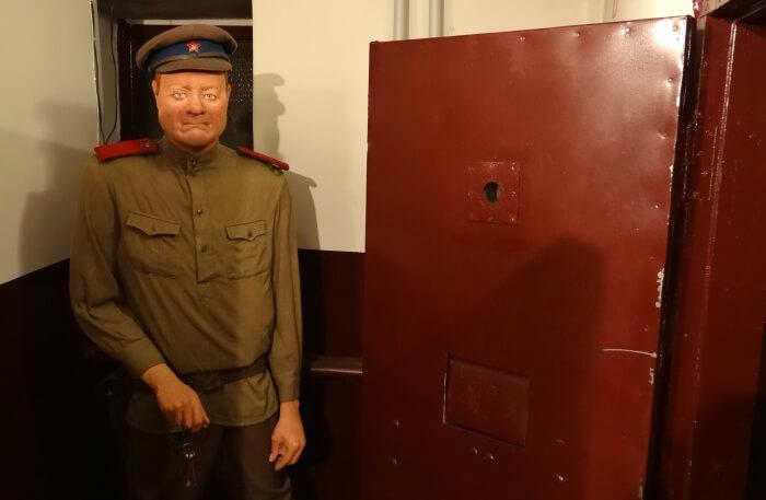 KGB Cells Museum view