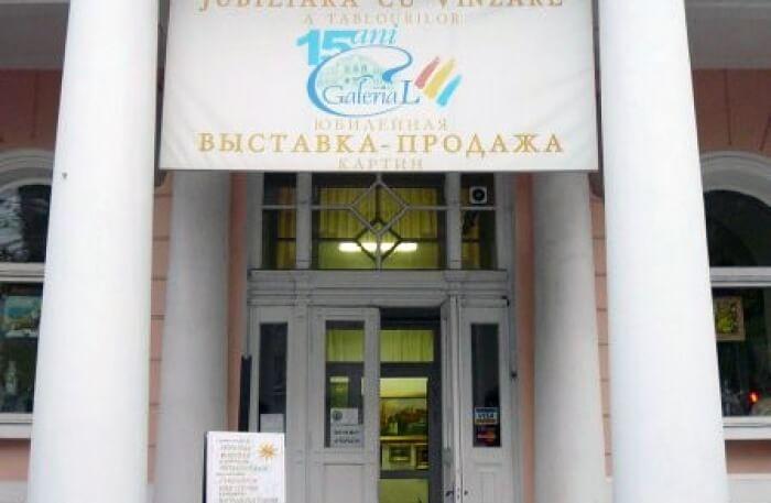 L Gallery In Chisinau