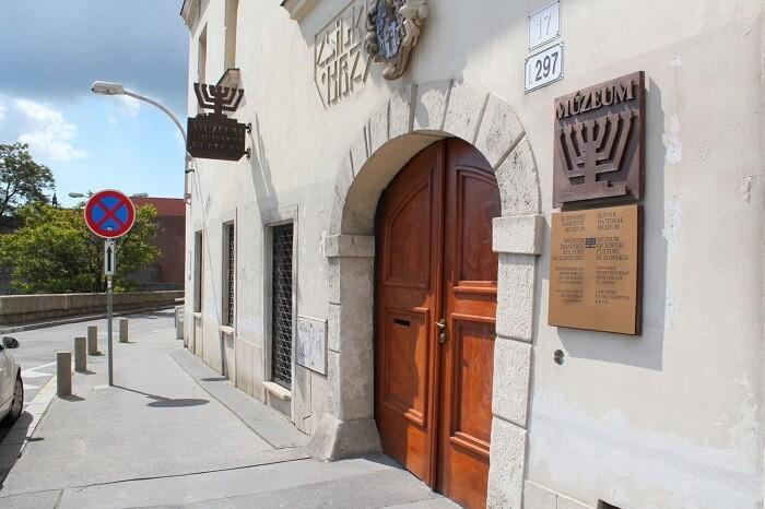 Museum of Jewish Culture