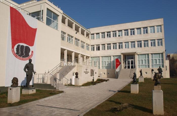 Museum of Socialist Art