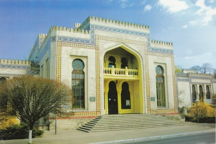 National Museum of Ethnography