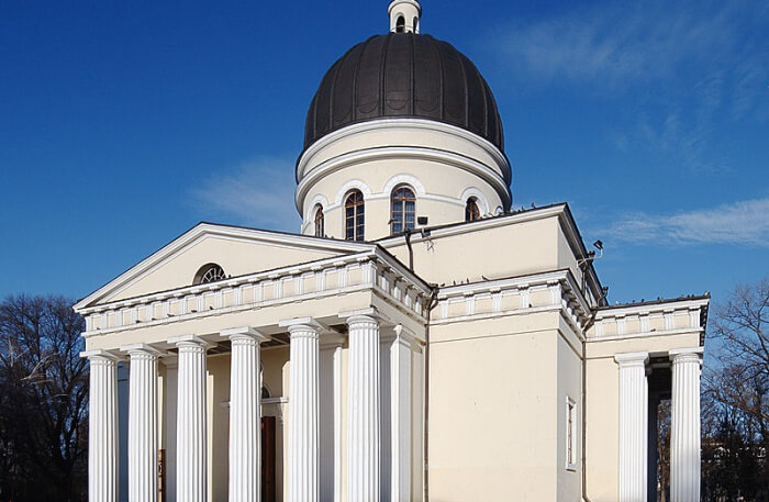 Nativity Cathedral Chisinau