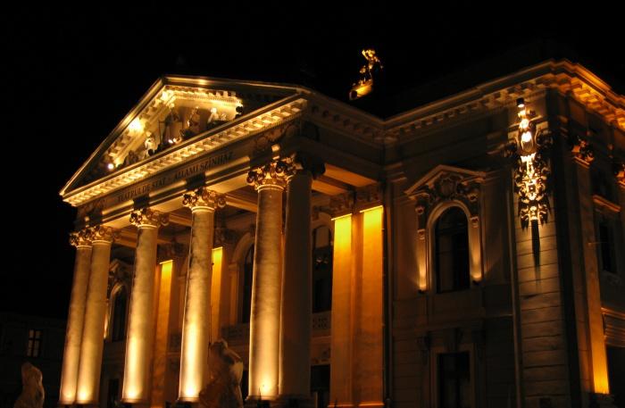 Oradea State Theatre
