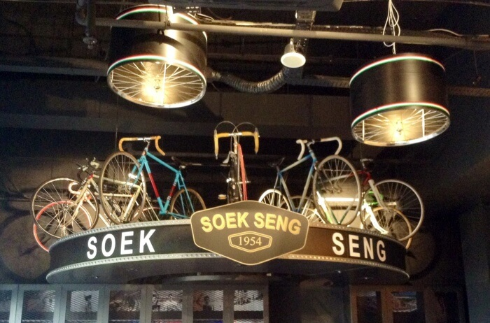 Soek Seng 1954 Bicycle Cafe