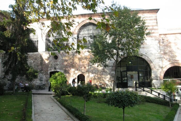 The Turkish and Islamic Arts Museum
