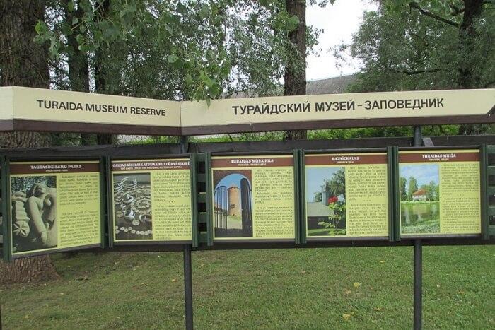 Turaida Museum Reserve