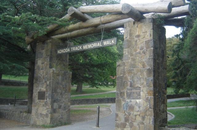 How To Reach Dandenong Ranges National Park